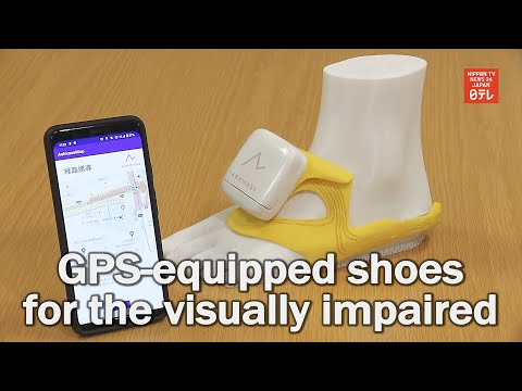 Honda develops GPS equipped shoes for the visually impaired